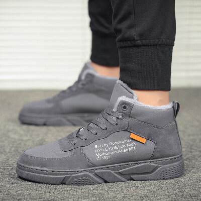 长红K06-1【同款单鞋K06】爆款棉鞋加厚保暖高帮鞋