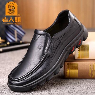 老人头男鞋真皮商务休闲皮鞋男士夏季软底套脚青年休闲鞋