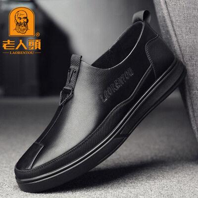 老人头皮鞋男秋季真皮休闲中老年爸爸鞋软底牛皮透气套脚商务男鞋