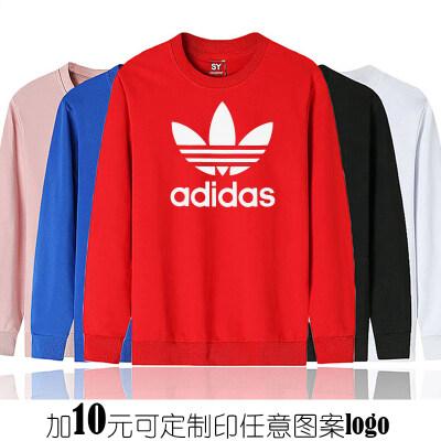 圆领卫衣韩版修身纯色公版可定制各种logo高品质天猫京东专供