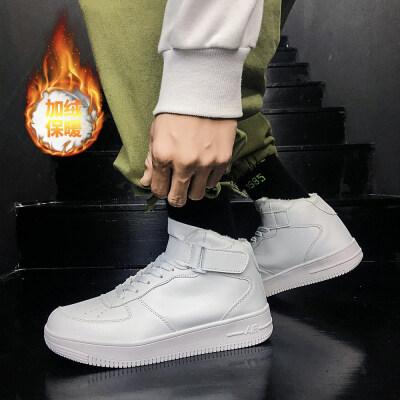 满足【6610】冬季加绒保暖空军一号男鞋高帮小白鞋39-44