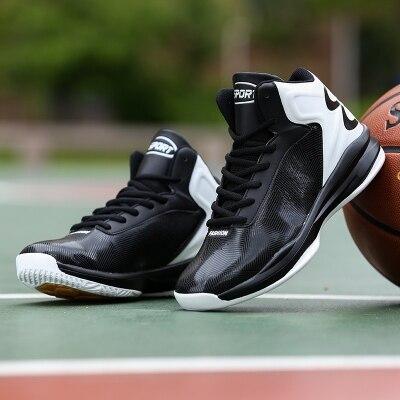 大码  潮流篮球运动鞋