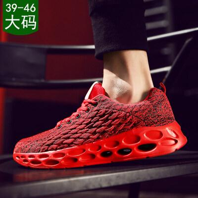龙德潮鞋-男鞋大码轻质鱼鳞飞织运动鞋高弹橡塑底 京东跨境