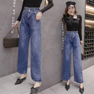 阔腿牛仔裤女2020春季新款高腰宽松老爹裤泫雅风垂感直筒长裤