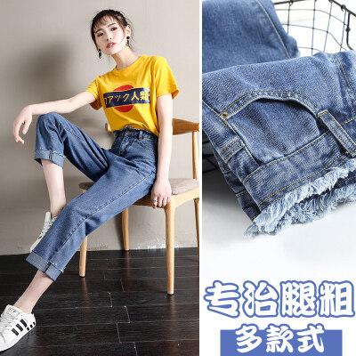 2020女装春装新款网红超火高腰牛仔裤女九分裤韩版显瘦女裤子