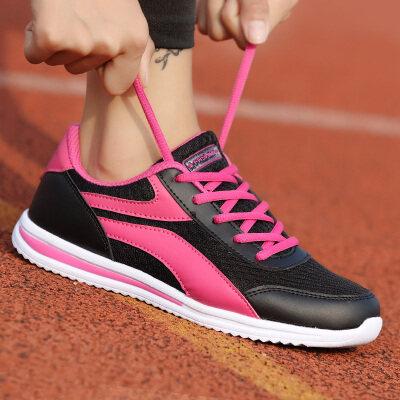 皮面/网面2种选择 春夏轻便软底女运动鞋大码跑步鞋