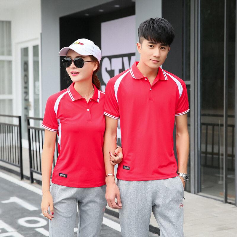 新款夏季情侣短袖运动套装中小学生校服班服套装高中学生短袖