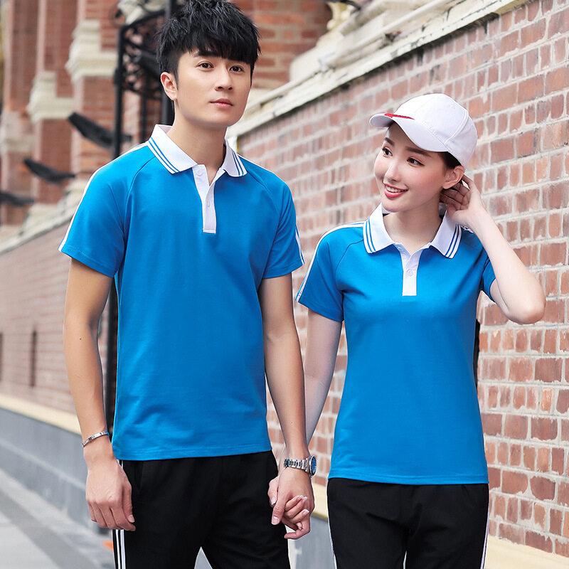 夏季新款短袖情侣运动套装初中学生校服男女高中生班服工作服印制