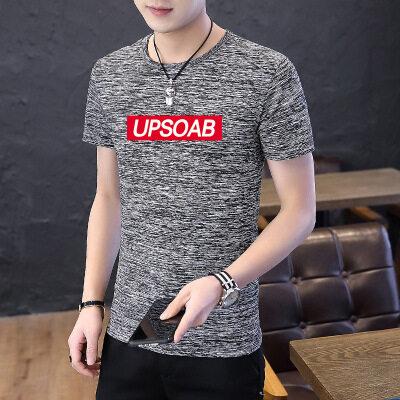 潮牌2020夏季男装短袖T恤衫韩版宽松冰丝打底衫上衣圆领