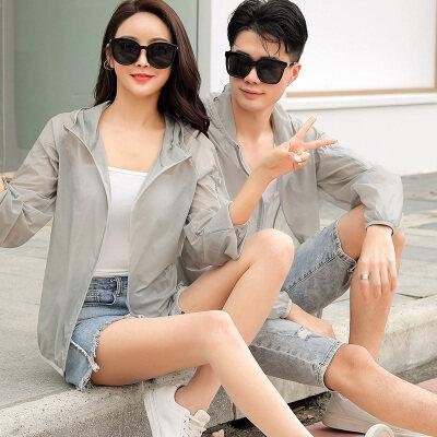 2020新款夏季男女防嗮衣情侣户外皮肤衣薄款夹克外套