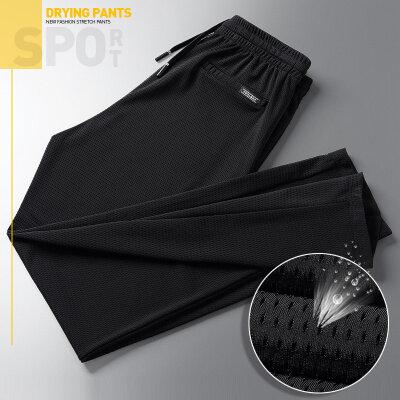 夏季薄款冰丝裤子男士休闲裤透气宽松网眼空调男裤超薄速干运动裤