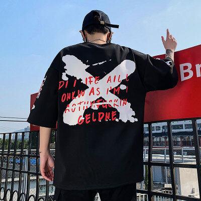 2020春季短袖T恤男纯棉韩版宽松简约潮流体恤上衣打底衫青年