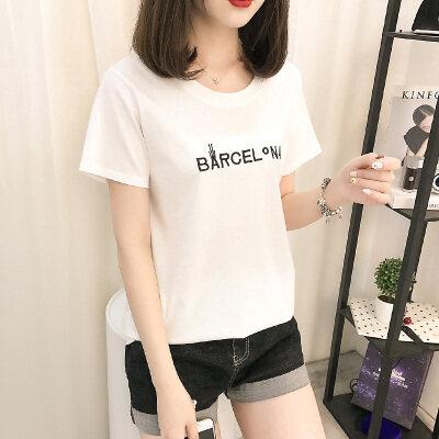 现货代发2020夏季纯棉刺绣字母短袖T恤(95棉5氨纶