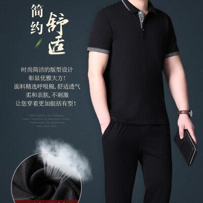 中老年运动套装男POLO衫纯棉短袖长裤t恤休闲两件套爸爸