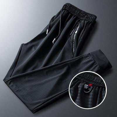 夏季薄款冰丝裤子男士透气宽松网眼空调裤大码速干运动裤小码链接