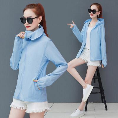 现货一件代发防晒衣女装长袖2020新款初夏连帽宽松外套女士
