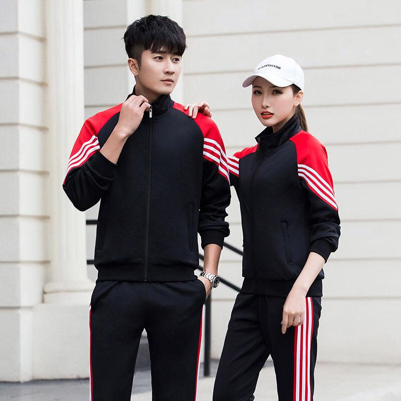 8222情侣运动套装春秋2020新款运动服装男士休闲红色跑步服团购运动装