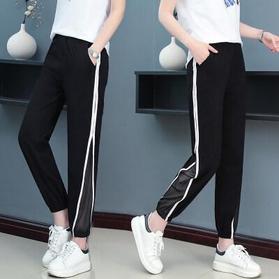 现货代发夏季运动哈伦裤女薄款宽松雪纺灯笼裤冰丝阔腿休闲九分裤