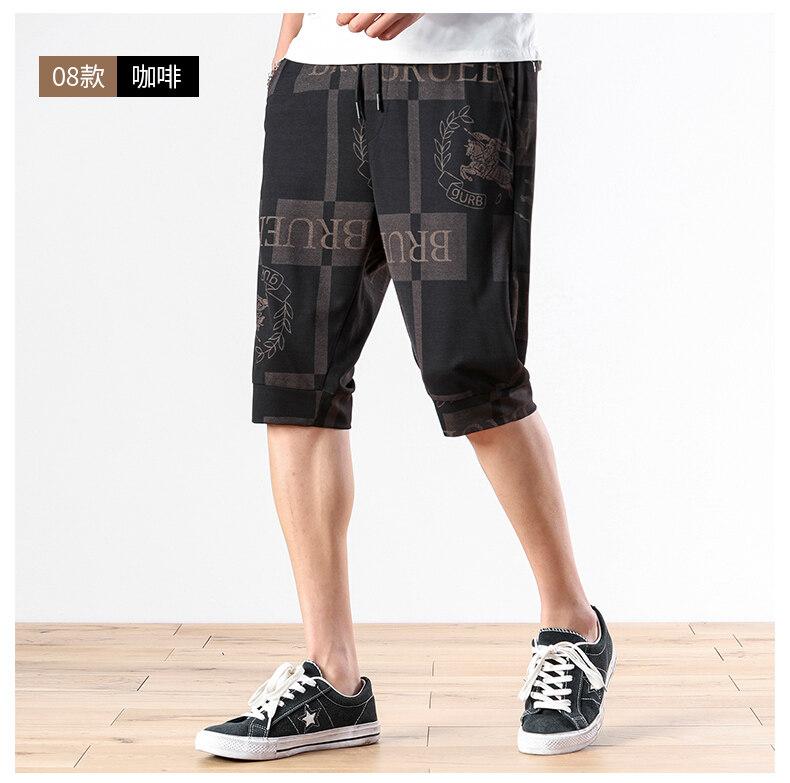 K001-0092020新款短裤男韩版裤潮流短裤宽松男士运动休闲裤