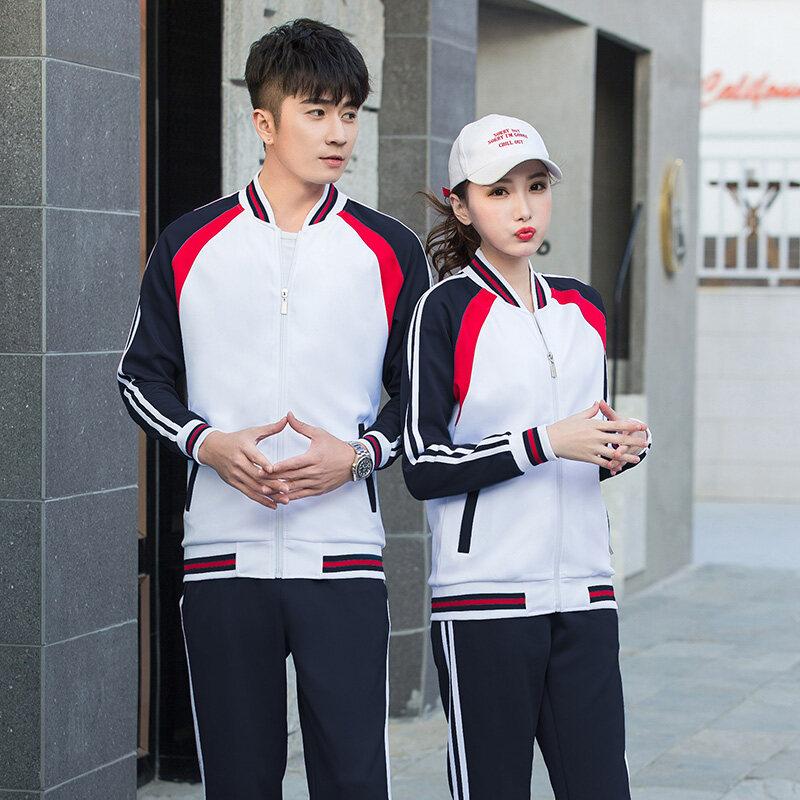 D12套装男春秋2020新款韩版潮流帅气搭配一套衣服情侣卫衣休闲运