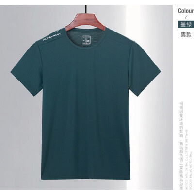 2020户外速干衣男短袖锦纶弹力T恤防晒透气快干衣大码