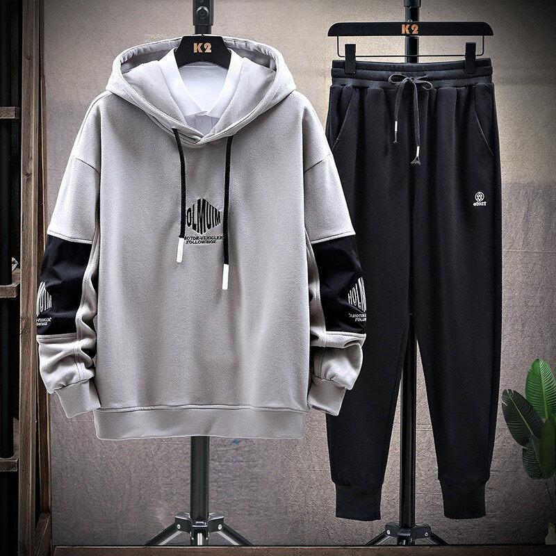 2052-716开春装2020年新款休闲套装男装一套搭配运动帅气高中学生卫衣