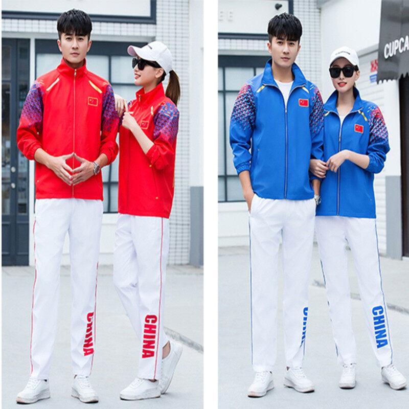 2088国家队运动服男女套装表演服领奖服情侣比赛运动会开幕式出场服