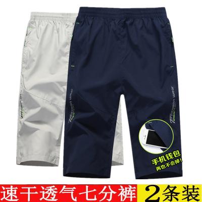 L-8XL夏季薄款七分裤加肥加大码中青年短裤男透气休闲裤男款