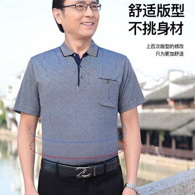 爸爸短袖t恤男夏中年夏装中老年宽松老爸半袖体恤父亲polo衫