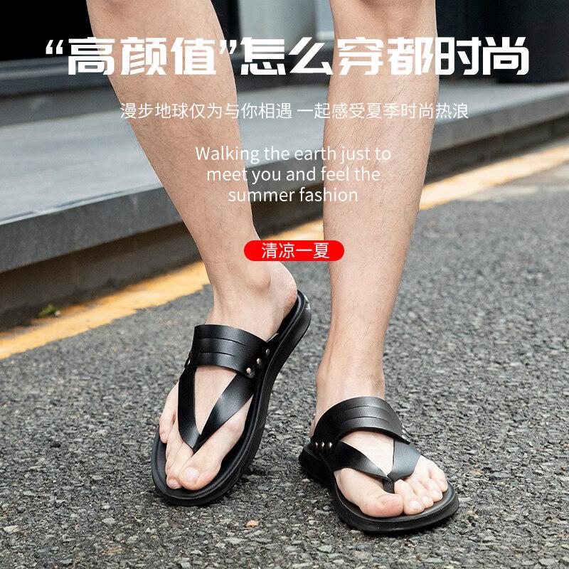 A1003【新款上市 清凉一夏】2020男士室外休闲拖鞋防滑时尚潮流