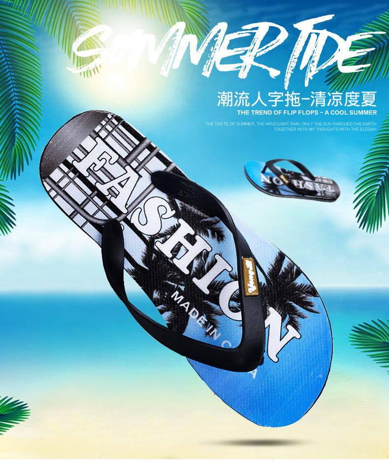 A89JM新款潮流沙滩男款人字拖鞋A89