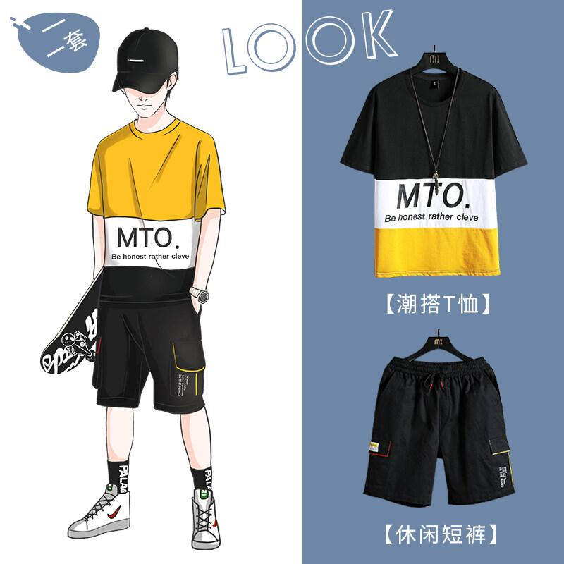MT2034TZ2020新款短袖套装韩版潮流夏季运动衣服直男帅气搭配一套学生两件