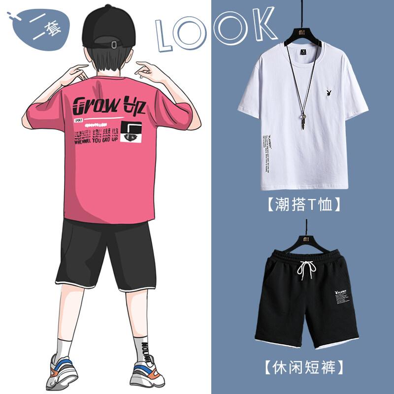 MT2039TZ潮流新款夏季套装男2020男士学生短袖t恤