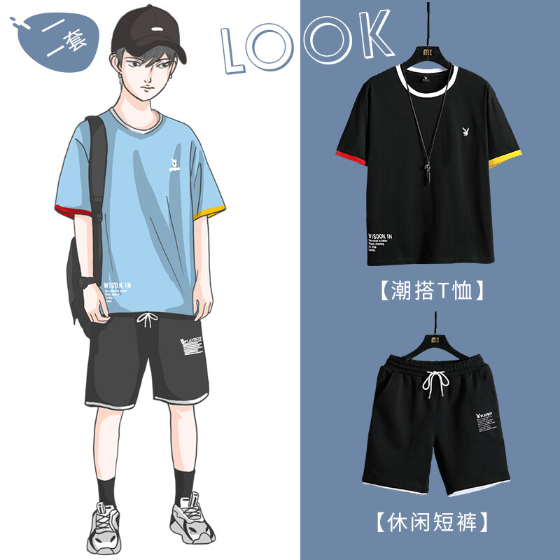 MT2037TZ2020新款男士短袖t恤夏季袖口拼色休闲套装衣服