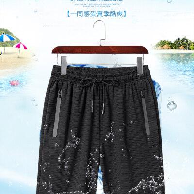 男士夏季潮流冰丝空调裤运动裤五分裤速干短裤弹力休闲裤968