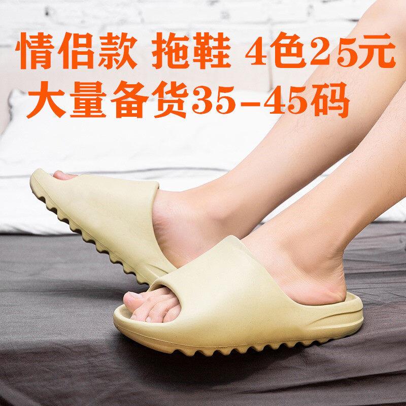 502侃爷同款情侣椰子凉拖鞋 ins超火潮男凉鞋 P28