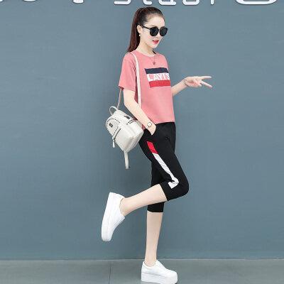 现货代发2020新款女套装休闲运动纯棉两件套宽松显瘦