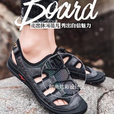 双胜鼠工厂店;超时尚户外网布鞋洞洞鞋38-44