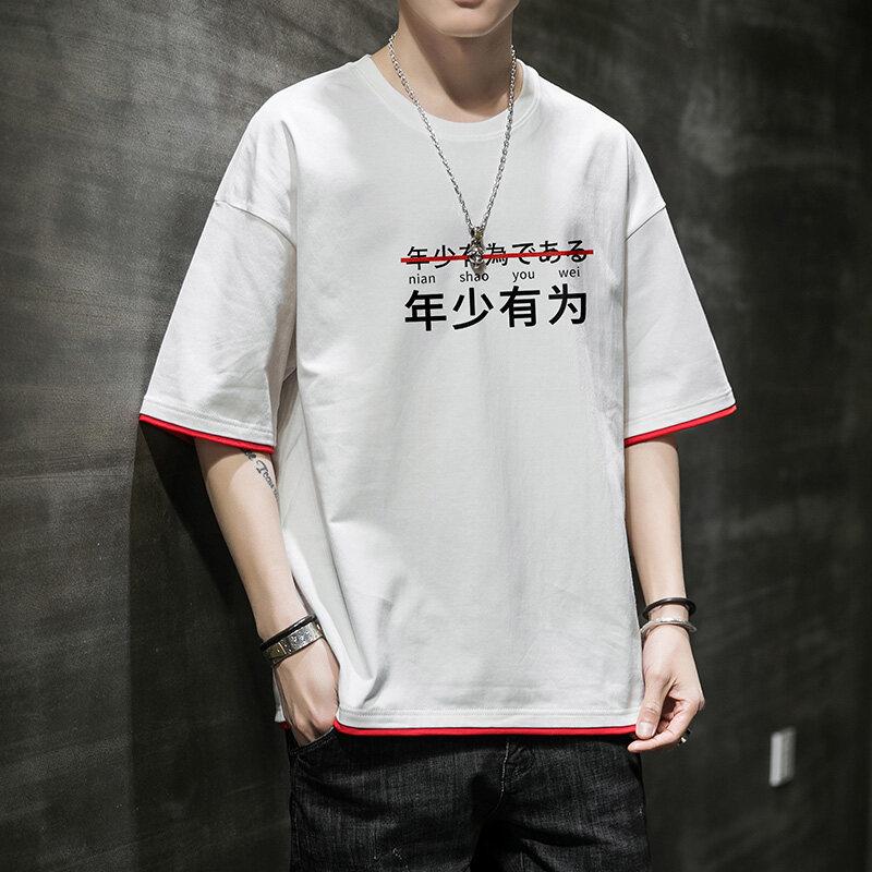 2143厂家直销新品短袖t100纯棉高品质宽松落肩款百搭时尚T恤爆款