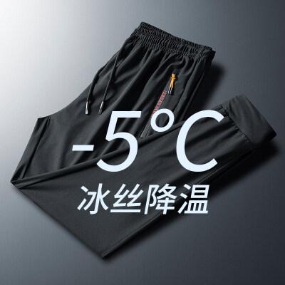 加肥加大码冰丝速干运动裤男胖子夏季薄款肥佬宽松弹力休闲九分裤