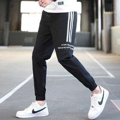 冰丝裤男士超薄款长裤子夏季休闲百搭潮流修身夏天速干九分运动裤
