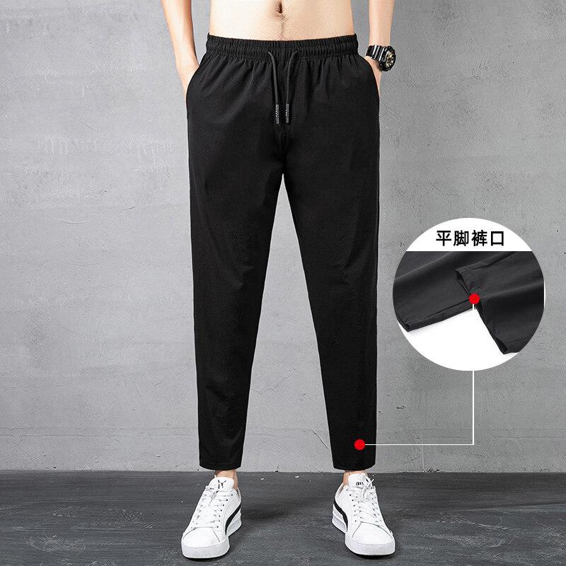 S922夏季冰丝九分裤男士薄款韩版宽松百搭运动裤束脚休闲裤男