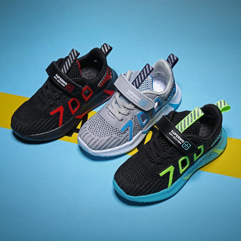 2003{南盛}童鞋 夏季单网镂空飞织运动鞋 2003 28-38码