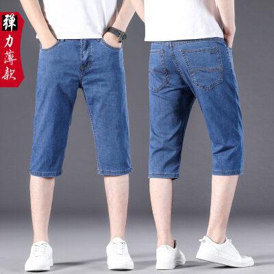 夏季薄款男士牛仔短裤男直筒宽松中裤7七分牛仔裤子弹力青年马裤
