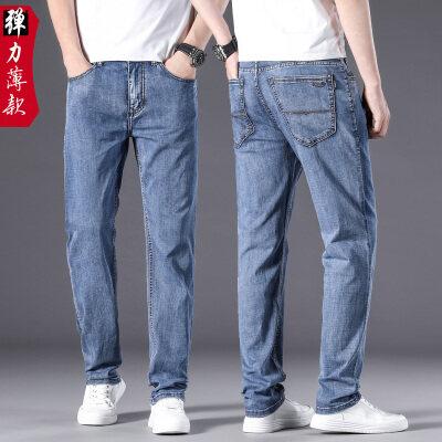 夏天薄款牛仔裤男直筒宽松大码男士休闲长裤夏季弹力加肥加大裤子