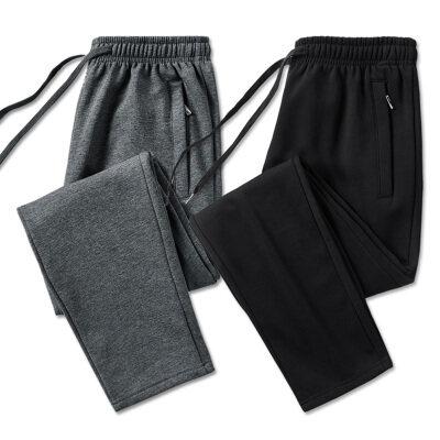 2020新款纯棉拉链袋平脚束脚大码运动休闲裤男长裤M-8XL