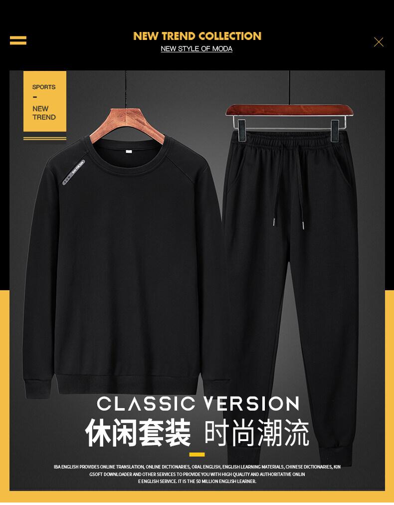 95152020新款纯棉圆领卫衣休闲运动套装束脚长裤M-4XL