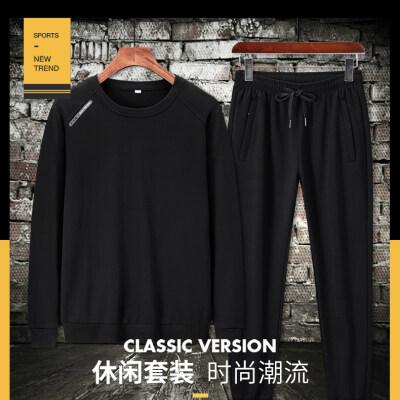 2020新款纯棉圆领卫衣秋冬运动套装平脚束脚长裤M-8XL
