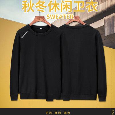 2021新款秋季纯棉休闲修身圆领套头卫衣男大码M-8XL