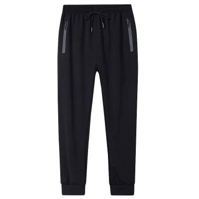 2020新款休闲裤紧口+散口裤子